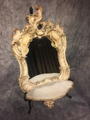 Sold Racoon Skull Mirror
