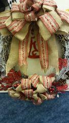 Holiday Wreath Burlap