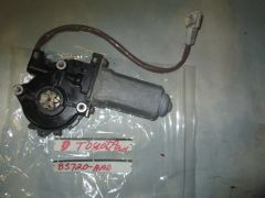85720-AA020 DENSO TOYOTA 4 RUNNER POWER WINDOW MOTOR NOS