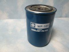 AC WF-100 COOLANT FILTER NEW