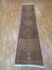 "#1116 HANDWOVEN 100% PURE WOOL PERSIAN BIJAR RUNNER SIZE 1'9""X9'6"""
