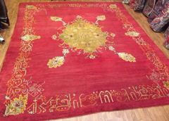 Antique handwoven Turkish Oushak size 12'x14' circa 1920s