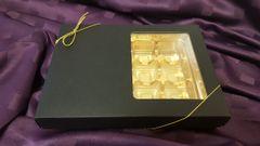 12 Piece Luxury Black/Gold Gift Box