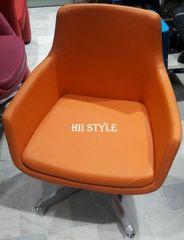 Lounge Chair 2358