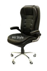 Director Chair (HSF 306)