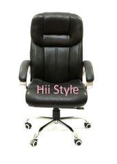Executive Director Chair (HSF 302)