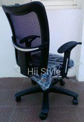 Staff Chair - 289 Sonic