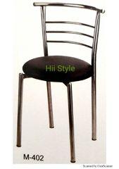 Canteen Chair 402