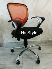 Paan - Orange Chair