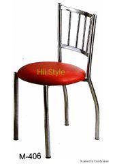 Restaurant Chair 406