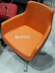Lounge Chair 3268