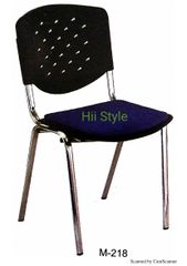 Visitor Chair - Amrold