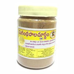 సుగంధపాల చూర్ణం - Sugandhapala Churnam ( 150gms )