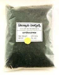 Bavanchalu -(Bakuchi ,Psoralea corylifolia)