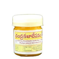 Chandrakalalepanam ( 40gms )
