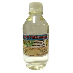 Goarkam ( Spl ) ( 250ml )