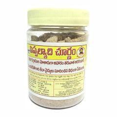 Pippalyadi Churnam ( 150gms )