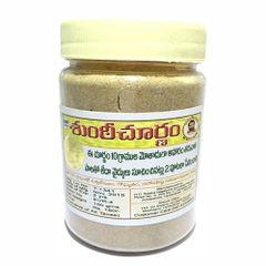 శుంఠీచూర్ణం - Sunti churnam ( 150gms )