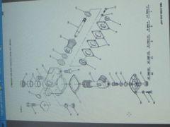 M561 GAMA GOAT REAR STEERING GEAR 11601275 NOS