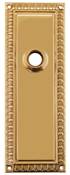8767-B-PL - B&M LACQUERED BRASS STAPMED PASSAGE BACK PLATE | First ...