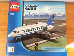 3181-1 passenger plane bk#2