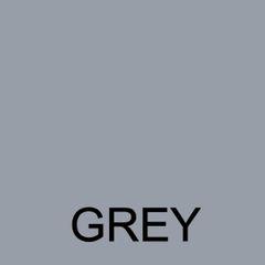 SISER EasyWeed HTV - Grey