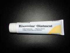 Risamine Ointment (Compare to Calmoseptine) Diaper Rash Ointment 4oz Tube
