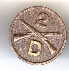 WW I US ARMY 2nd INFANTRY D COMPANY COLLAR INSIGNIA
