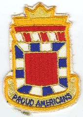 US ARMY 32nd ARTILLERY PATCH