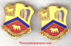 US ARMY 83rd FIELD ARTILLERY DISTINCTIVE INSIGNIA