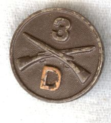 WW I US ARMY 3rd INFANTRY COMPANY D COLLAR DISK