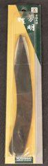 Grafting Knife - Yoshiaki (Left Handed)
