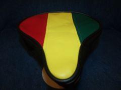 Beach Cruiser Seat Upholstery Guinean Flag