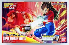 Dragon Ball GT Super Saiyan 4 Vegeta Model Kit (BANS1498)
