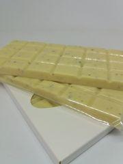 Cardamom Infused White Chocolate Bar - 100g