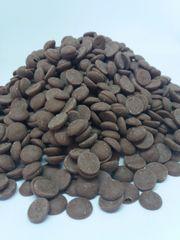Milk Chocolate Drops - 150g