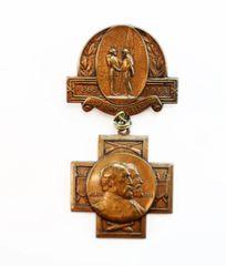 Gettysburg Reunion Medal
