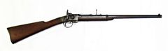 Smith Cavalry Carbine - Serial Number: 356
