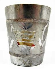 Gettysburg CSA Cup