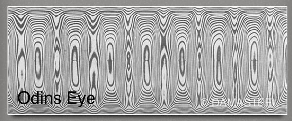 6.5mm x 50mm x 300mm Damasteel Odins Eye