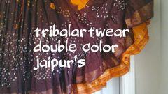 CHOCOLATE&ORANGE JAIPUR ATS®Tribal Bellydance ATS® Gypsy 25yard Double Color JAIPUR Skirt