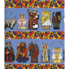Nativity Heavy Christmas Gift Wrapping Paper - 30 Ft Roll