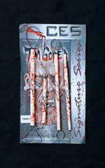 Tim Gore's Signature Series Autopsy Kit