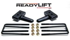 "READY LIFT REAR BLOCK 1.5"" LIFT KIT - 2004-2018 F150 2WD"