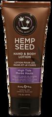 High Tide Hemp Seed Hand and Body Lotion 7 oz. Tube