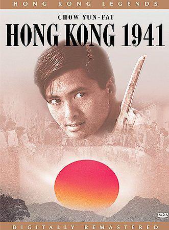 Hong Kong 1941 (DVD, 2003, Hong Kong Legends)