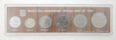 Israel's 30th Anniversary Official Mint Set