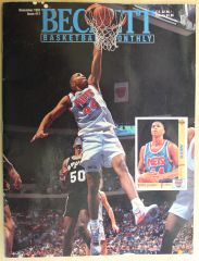 Derrick Coleman Beckett Basketball Card Monthly Dec. 1991 Issue #17