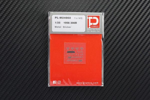 1/25 1956 300B Detail-up Metal Sticker