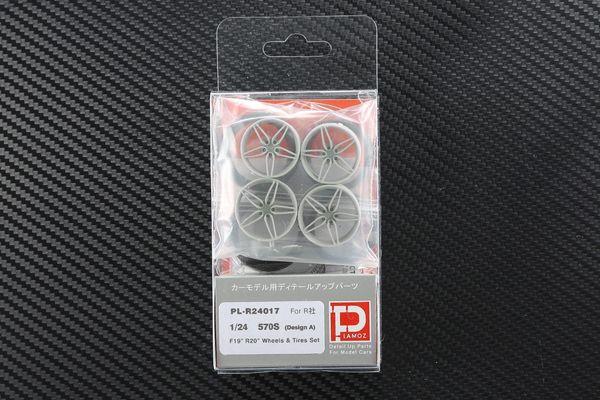"""1/24 570S (Design A) F19"""" R20"""" Wheels & Tires set"""